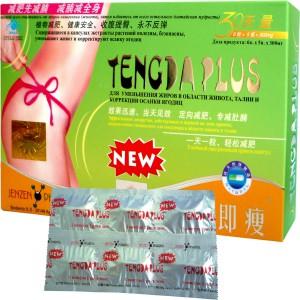 Tengda Plus - ariqlamaq ucun derman