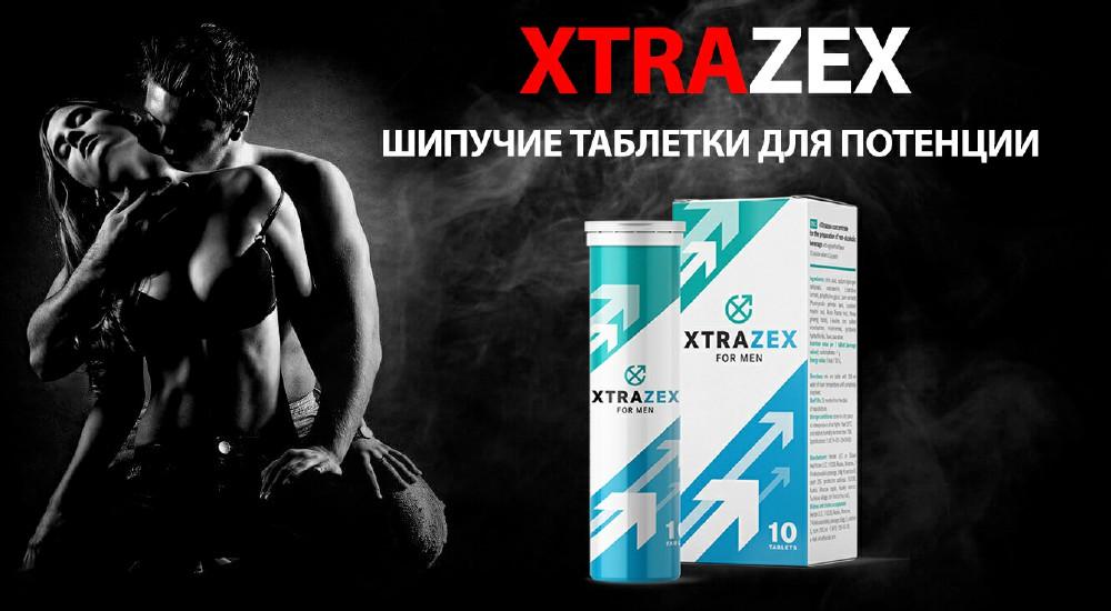 Xtrazex For Men tablet - kisiler ucun cinsi gücü artıran dərman