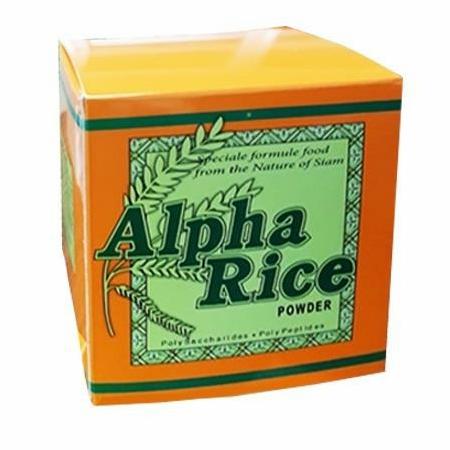 Alpha Rice